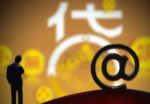 吉林文投董事长失联 张子毅可能涉及民间融资平台爆雷