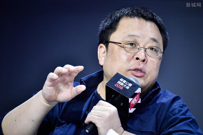 罗永浩为微商站台