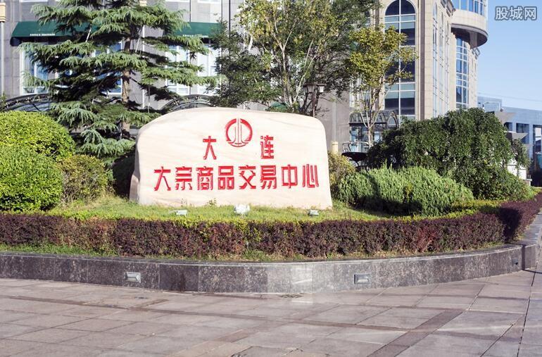 大宗商品交易中心