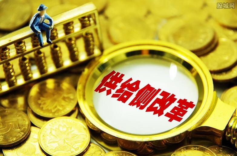 金融供给侧结构性改革