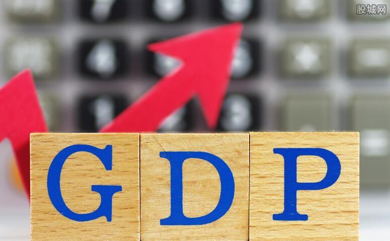 GDP指标