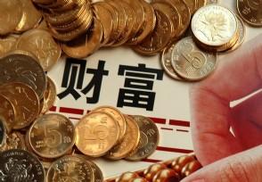 胡润白手起家女富豪榜 中国4名女首富新上榜