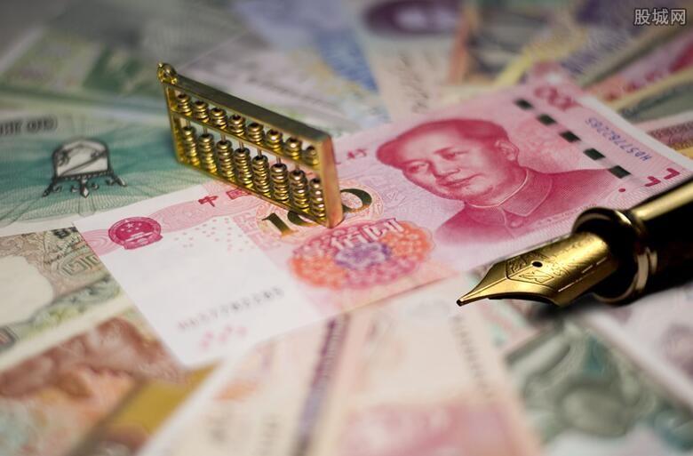人民币结算