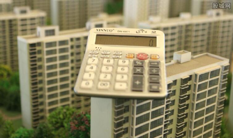 贷款买房利息多少