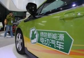 新能源汽车安全问题频发 国家要求加强召回管理
