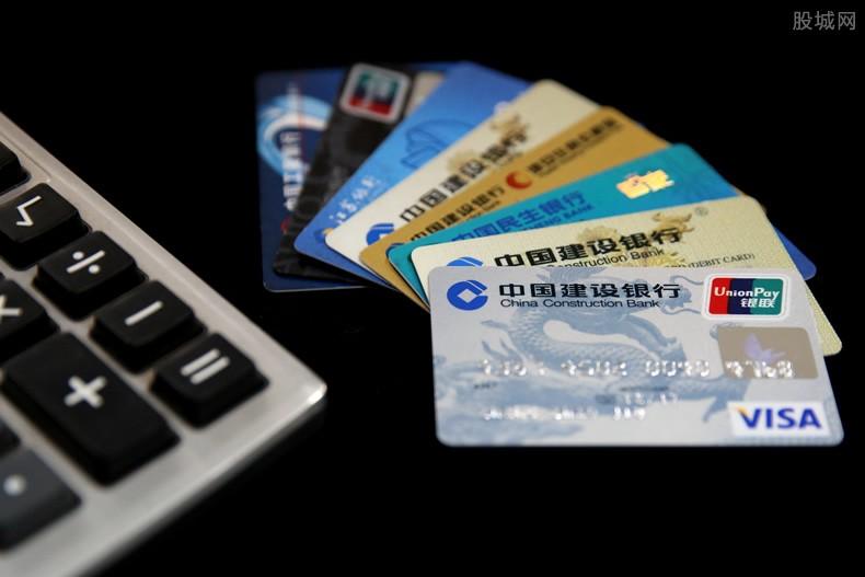 申请信用卡用途