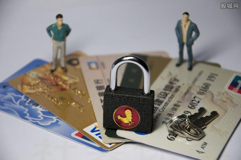 申请信用卡作用