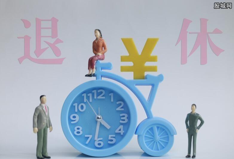 男人55岁可以退休吗 延迟退休对经济有影响吗?