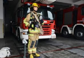 消防员工资多少钱? 2019各地消防员工资一览表