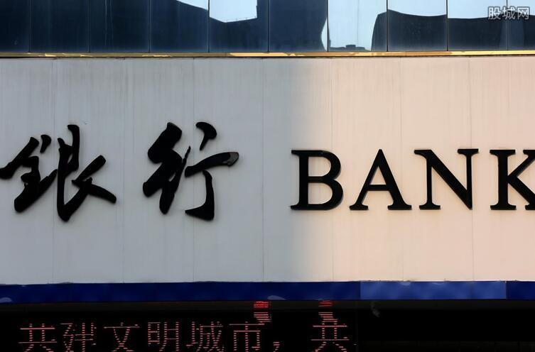 银行贷款好处