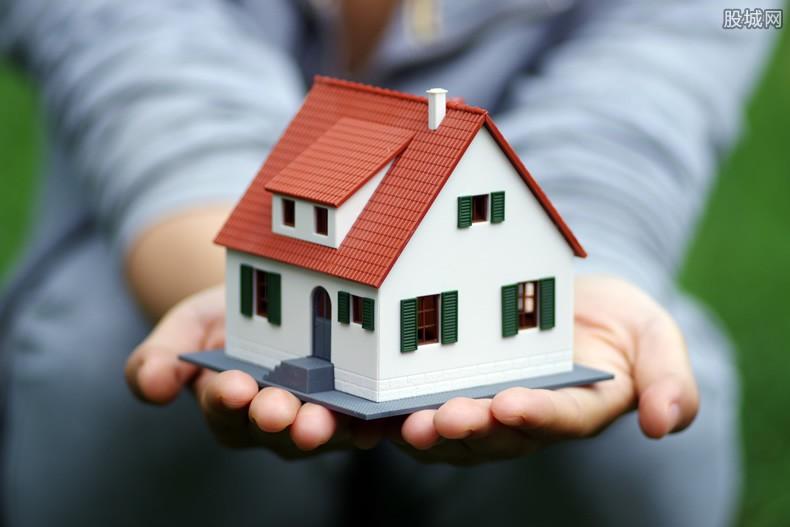 房贷30年利息高