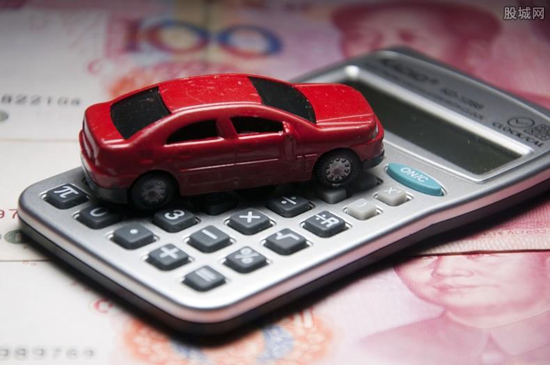 贷款买车流程