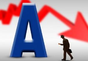 今年A股人均赚10万 从人均亏9万到人均赚10万