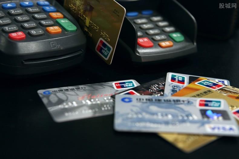 代办信用卡事项