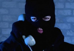95开头骚扰电话产业链 如何拦截9520开头的电话