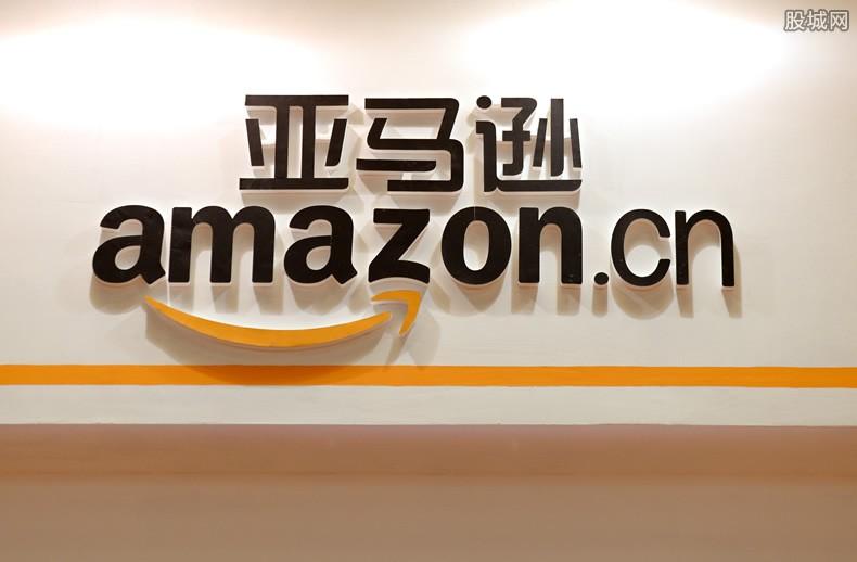 亚马逊中国官网挂了