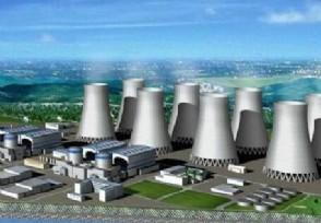 2018中国核电大丰收 未来还有多台机组陆续投运