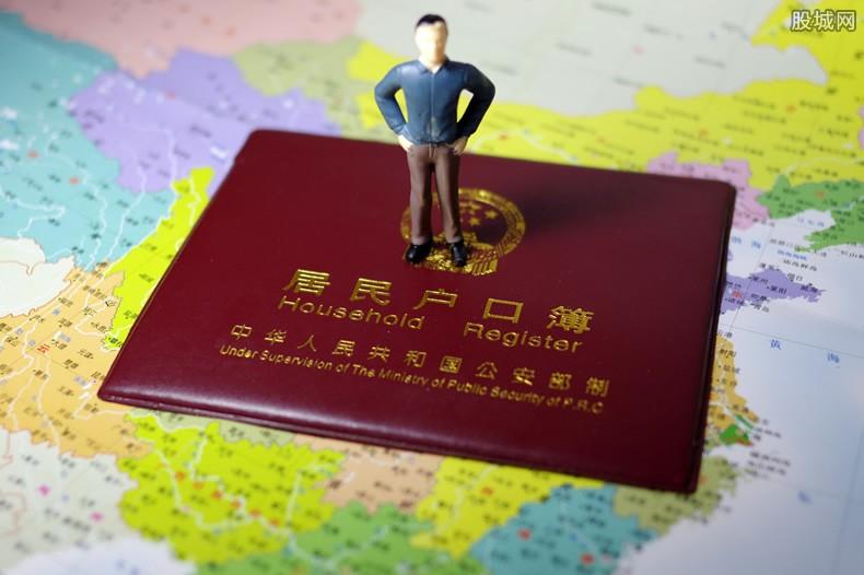 广州出台人才政策