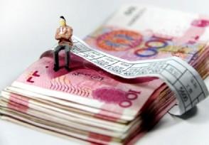 北京市最低工资规定 从2120元调整到2200元