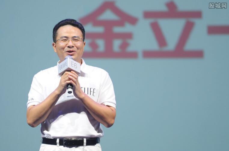 金立集团创始人刘立荣
