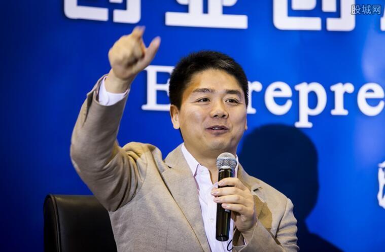 刘强东不是京东最大股东