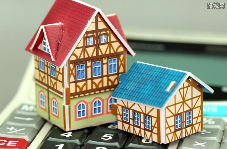 房产税征收的标准