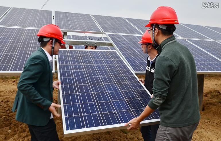 新能源电力