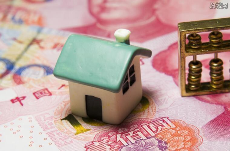 二套房贷款利率是多少