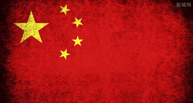 中国经济发展最新消息