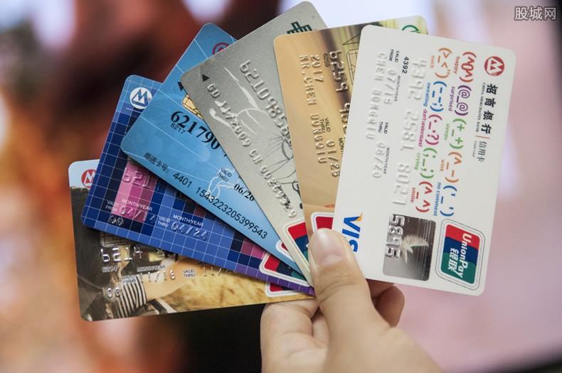 信用卡不要还款逾期