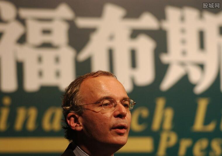 福布斯公布全球企业2000强