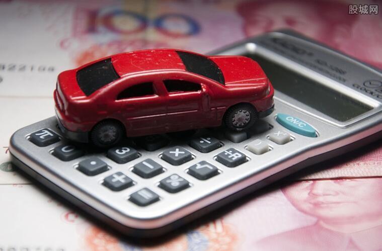 7月1日购置税税率来了