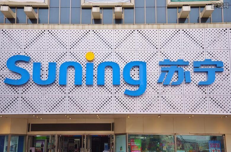 苏宁零售门店