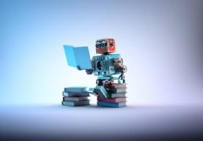 推动人工智能治理 完善创新创业生态