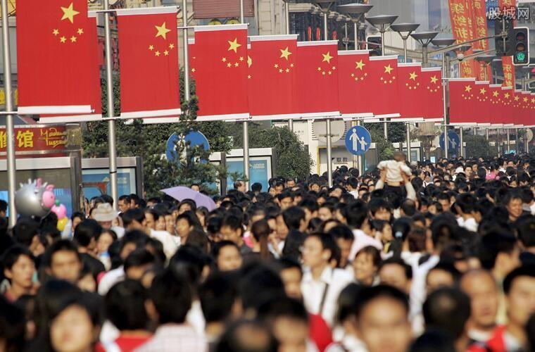 2019年我國經濟發展_2019中國(西安)數字經濟創新創業高峰論壇舉辦-大西安數字經濟發...