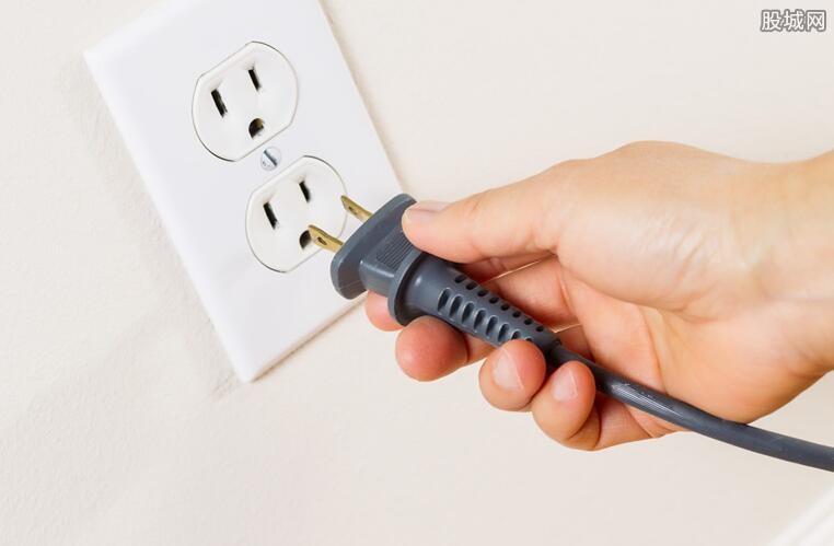 电费降价最新通知