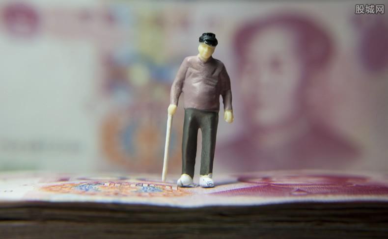 今年养老金上涨