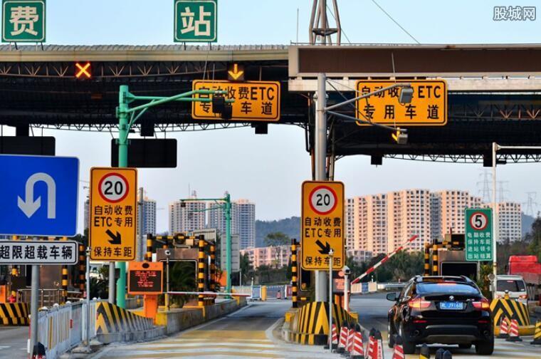 交通部回应取消高速收费