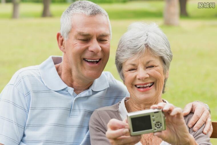 提前退休政策