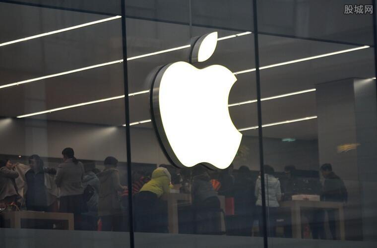 苹果追踪用户数据被曝光