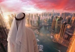 迪拜经济真实现状 在迪拜打工的中国人这样说