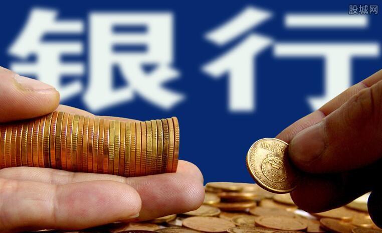 银行存款利率最新消息