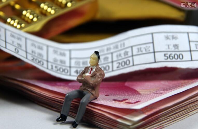 北京人均工资最新消息