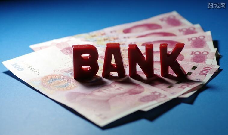 银行倒闭最新消息
