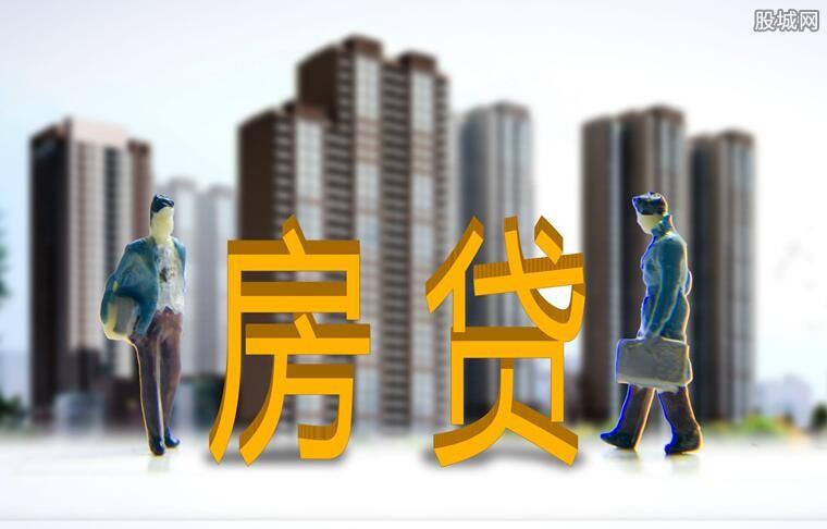 南京首套房利率是多少