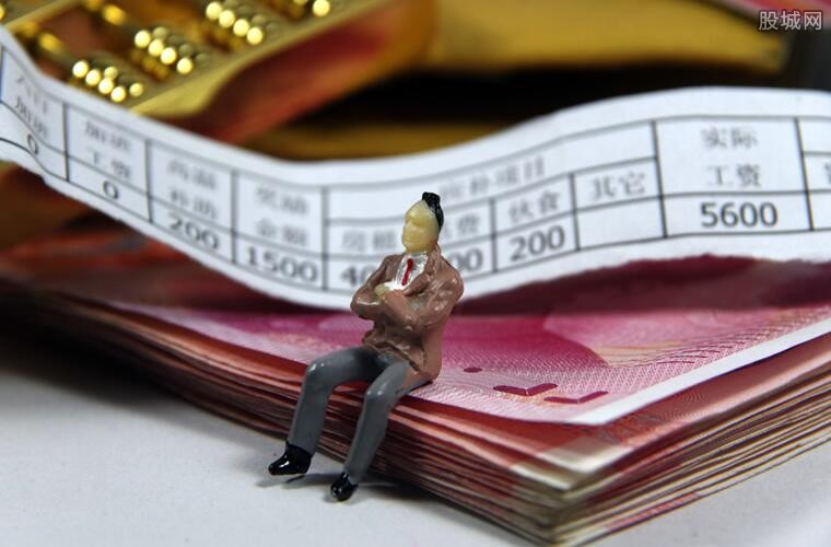 北京平均工资超过10万位居榜首