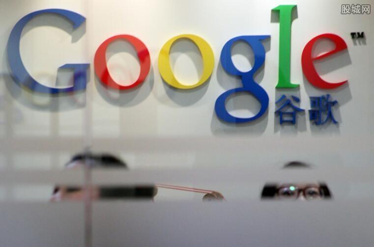 谷歌云服务宕机事故