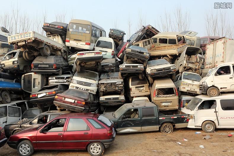 私家车报废有补贴
