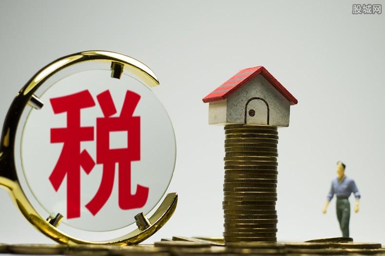 房地产税怎么征收 房地产税