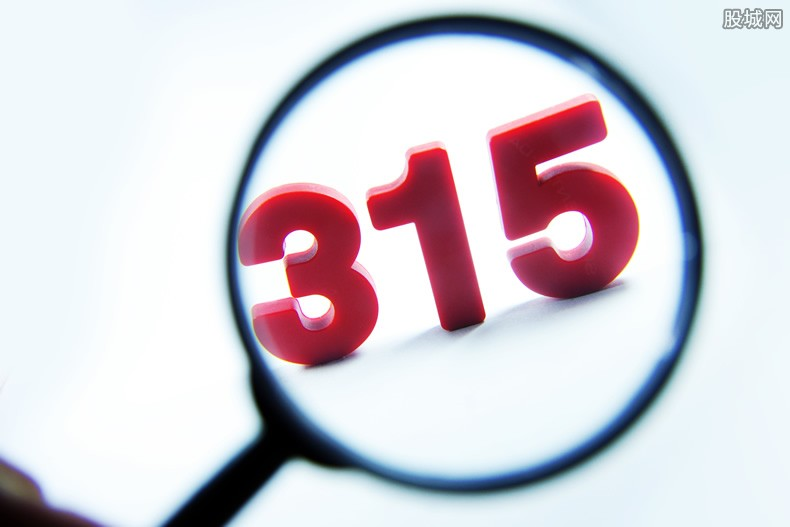 融360在今年3.15被点名